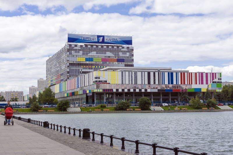 MOSKWA ROSJA, CZERWIEC, - 20: Ostankino Techniczny centrum - televis obrazy royalty free