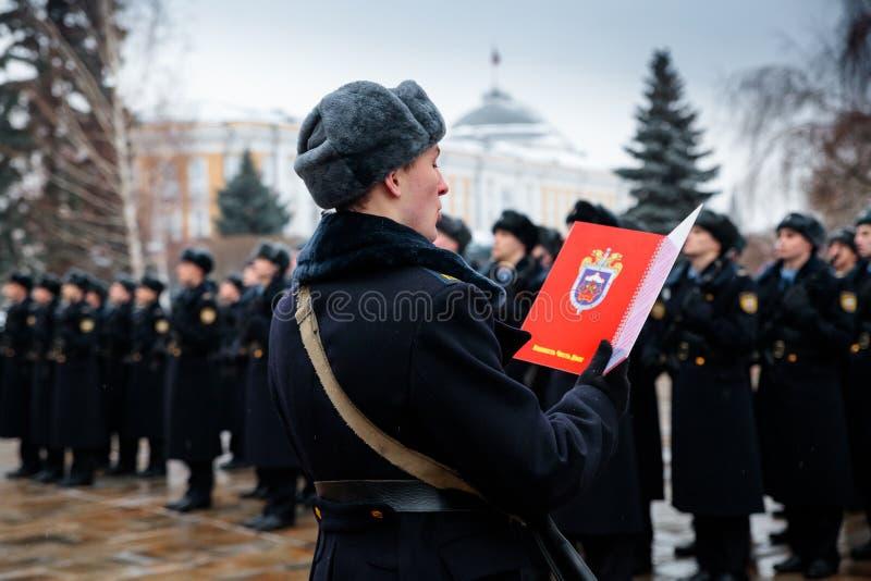 MOSKWA ROSJA, GRUDZIEŃ, - 09, 2017: Militarny ślubowanie Prezydencki pułk fotografia stock