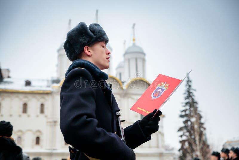 MOSKWA ROSJA, GRUDZIEŃ, - 09, 2017: Militarny ślubowanie Prezydencki pułk obrazy stock