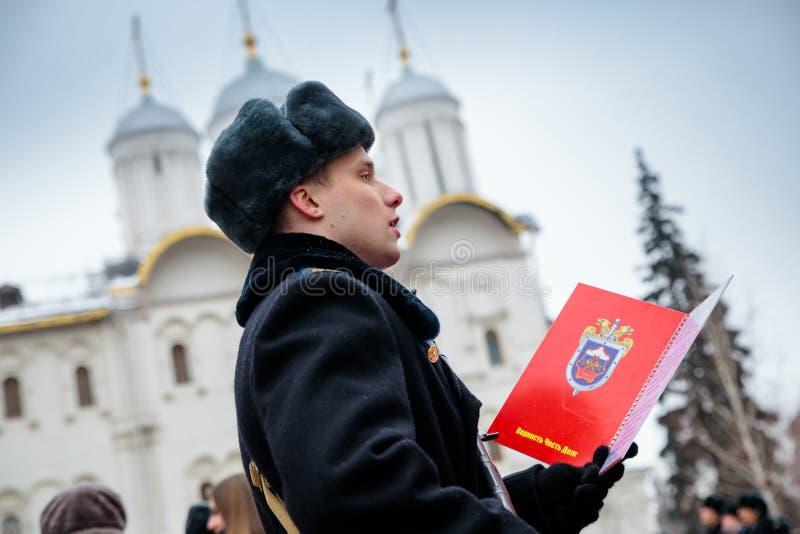 MOSKWA ROSJA, GRUDZIEŃ, - 09, 2017: Militarny ślubowanie Prezydencki pułk obrazy royalty free