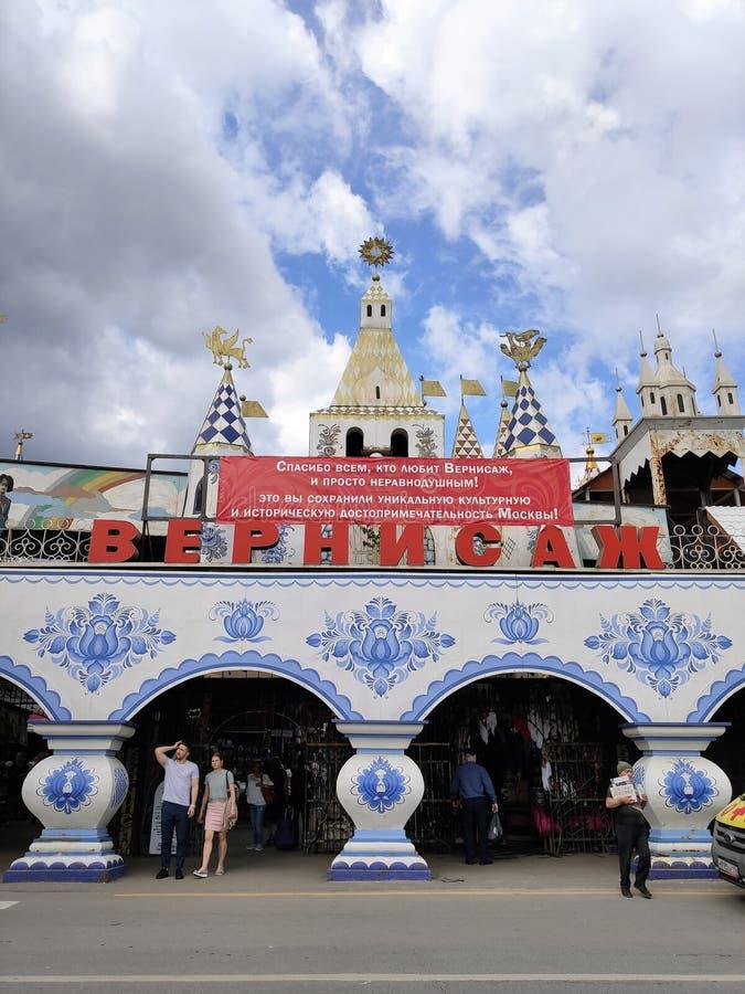 Moskwa Rosja, Lipiec, - 21, 2019: tekst Dziękuje ciebie wszystko które kochają Vernissage i właśnie dbający je ty konserwowałeś u zdjęcie royalty free