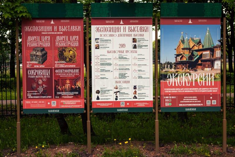 MOSKWA ROSJA, MAJ, - 15, 2019: Reklamowi plakaty w zielonym Kolomna parku zdjęcia stock