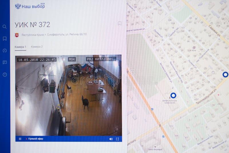 MOSKWA ROSJA, MARZEC, - 18, 2018: Lokalu wyborczego wideo transmisja obrazy stock