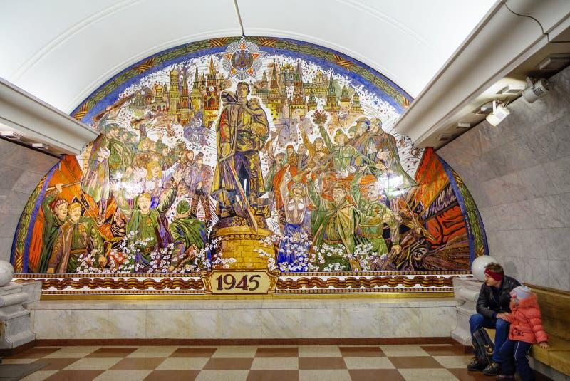 Moskwa, Rosja, metro Lobby zwycięstwo parka stacja zdjęcia royalty free
