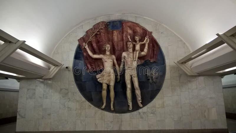 Moskwa, Rosja, metropolita, ` Polyanka ` stacja metru, barelief obrazy royalty free