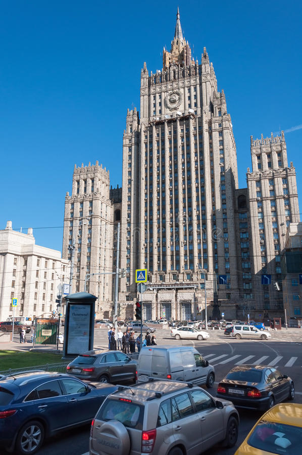Moskwa, Rosja - 09 21 2015 Ministerstwo Spraw Zagranicznych federacja rosyjska zdjęcie stock