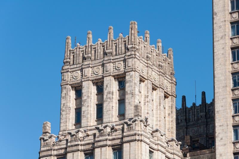Moskwa, Rosja - 09 21 2015 Ministerstwo Spraw Zagranicznych federacja rosyjska katedralny Barcelona szczegół Catalonia Eulalia fa fotografia royalty free