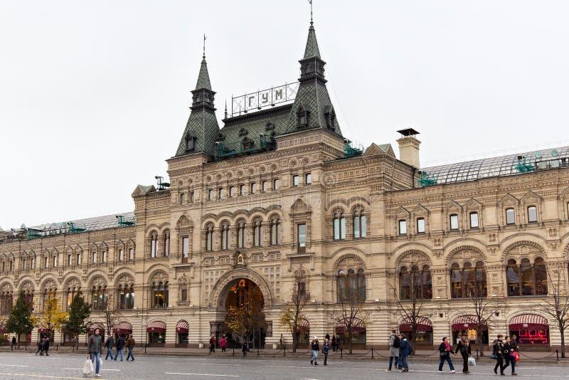 MOSKWA ROSJA, PAŹDZIERNIK, - 06, 2016: Eklektyczny budynek GUMOWY departamentu stanu sklep na placu czerwonym obraz stock