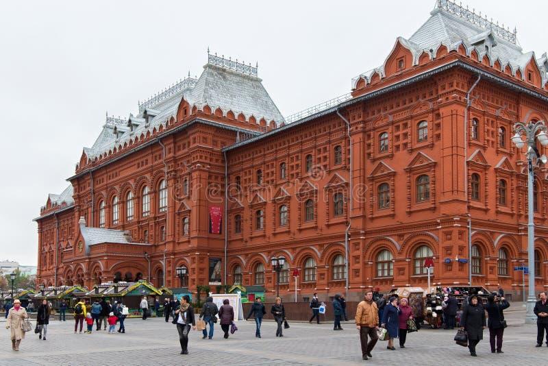 MOSKWA ROSJA, PAŹDZIERNIK, - 06, 2016: Poprzedni Lenin muzeum na rewolucja kwadracie obraz royalty free