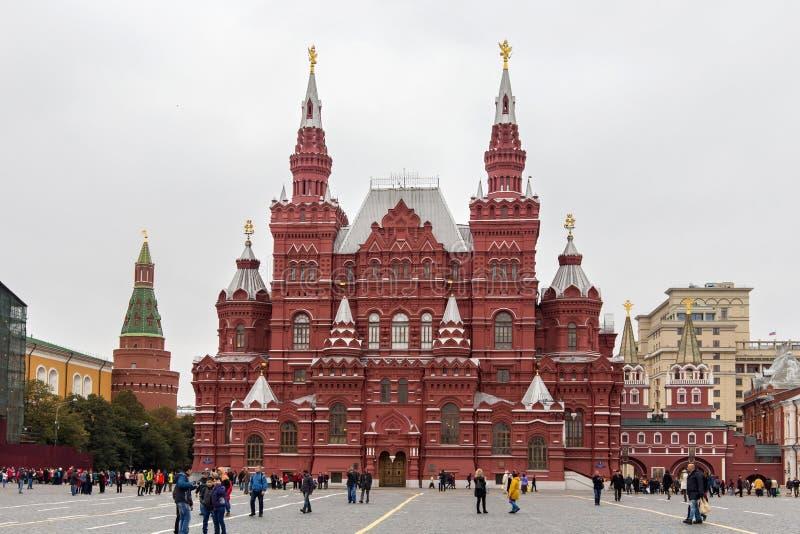 MOSKWA ROSJA, PAŹDZIERNIK, - 06, 2016: Stanu Dziejowy muzeum Rosja na placu czerwonym w Moskwa zdjęcie stock