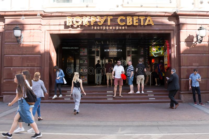 Moskwa, Rosja, puchar świata 2018, fan piłki nożnej od różnych krajów na Nikolskaya ulicach Moskwa obraz royalty free