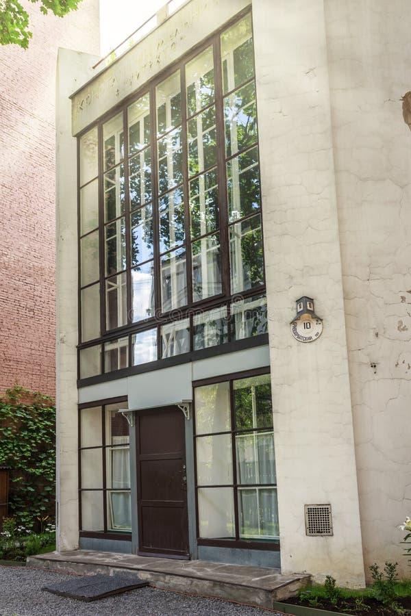 Moskwa Rosja, Sierpień, - 16, 2017: Wejście Melnikov dom na Krivoarbatsky ulicie blisko Arbat w Moskwa, Rosja obrazy royalty free