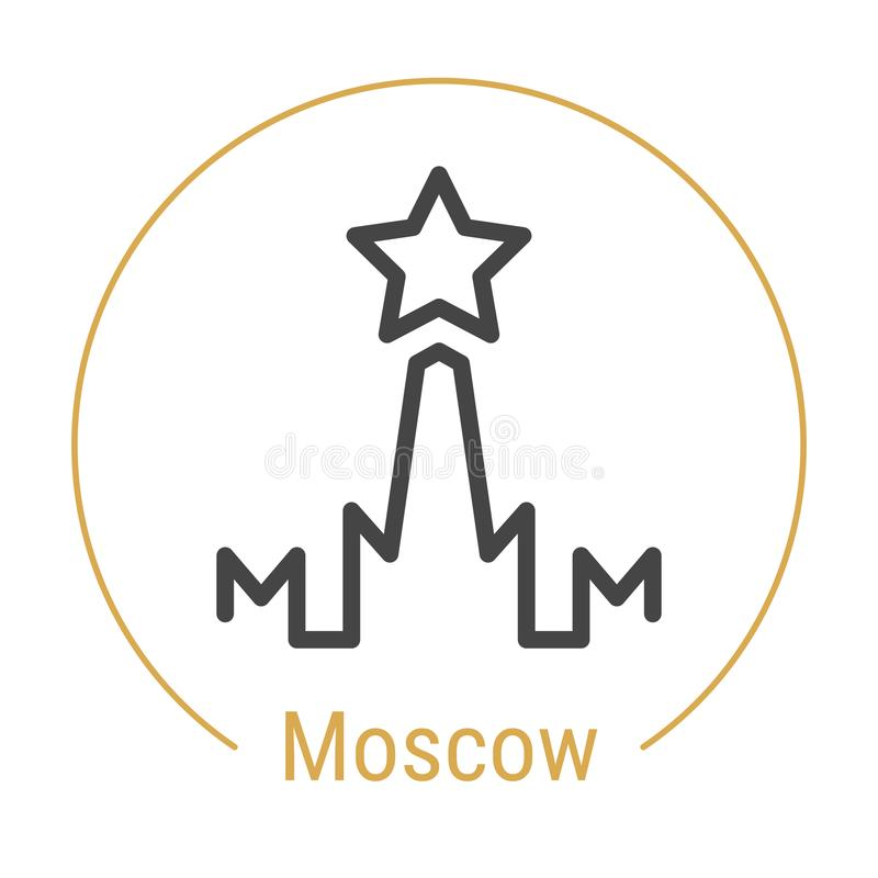Moskwa, Rosja wektor linii ikona royalty ilustracja