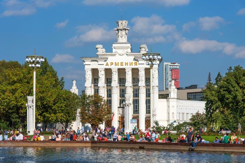 MOSKWA ROSJA, WRZESIEŃ, - 22, 2018: Pawilon Armenia na wystawie osiągnięcia narodowa gospodarka VDNH w Moskwa fotografia stock