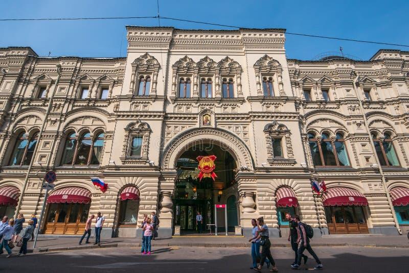 Moskwa Rosja, Wrzesień, - 2018: Powierzchowność dziąsło, Moskwa Środkowy Ogólnoludzki Wydziałowy sklep, Wielki centrum handlowe w zdjęcia stock