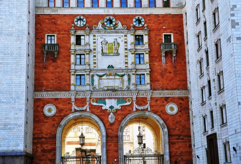 Moskwa stanu uniwersytet Kolor fotografia b??kitne niebo t?a obrazy royalty free