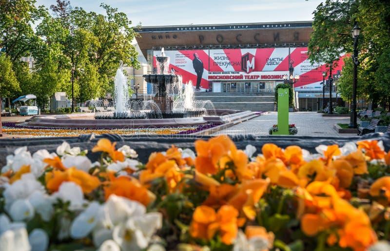 Moskwa teatr musical zdjęcia stock