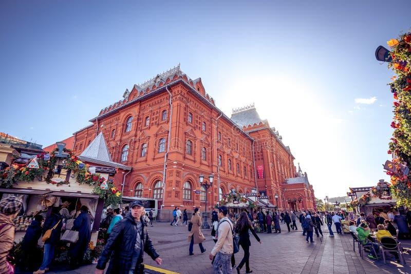 Moskwa ulicy obrazy stock