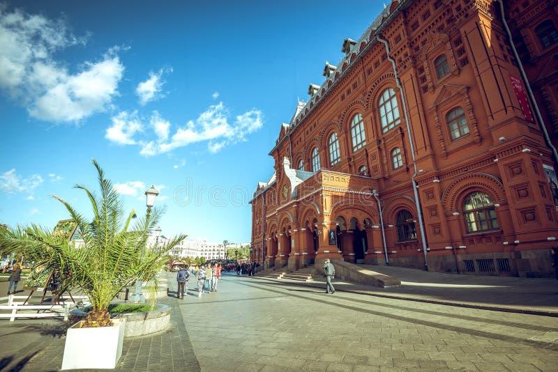 Moskwa ulicy obraz stock