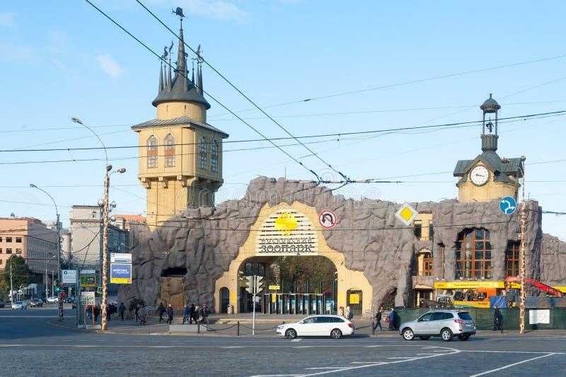 Moskwa zoo wejście fotografia royalty free