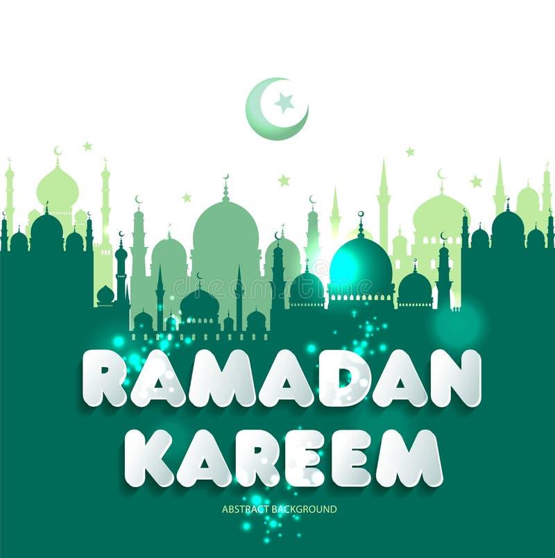 Moslemische abstrakte Grußfahnen Islamische Vektorillustration bei Sonnenuntergang Ramadan Kareem in Übersetzung Glückwünschen stock abbildung