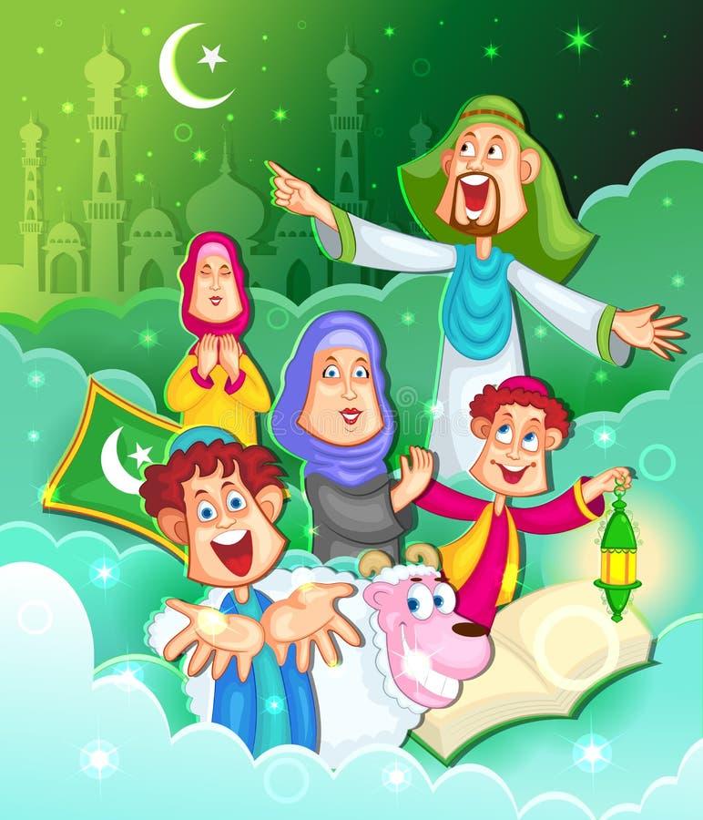Moslemische Familie, die Eid Mubarak wünscht lizenzfreie abbildung