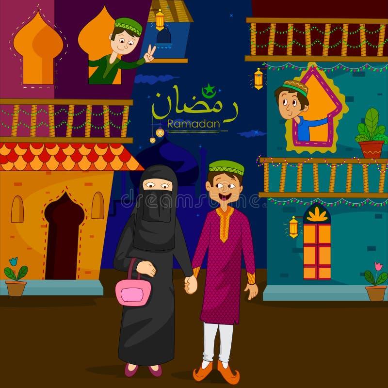 Moslemische Familien, die Eid Mubarak, glückliches Eid auf Ramadan wünschen lizenzfreie abbildung