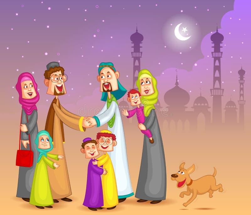 Moslemische Familien, die glückliches Eid wünschen lizenzfreie abbildung