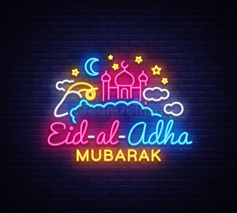 Moslemische Feiertag Eid al-Adha-Feiertagsvektorillustration Eid al-Adha Mubarak-Leuchtreklamedesignschablone, moderne Tendenz lizenzfreie abbildung
