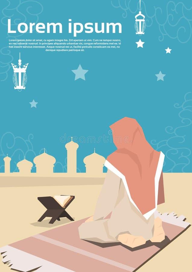 Moslemische Frau beten den Koran Ramadan Kareem Mosque Religion Holy Month lizenzfreie abbildung