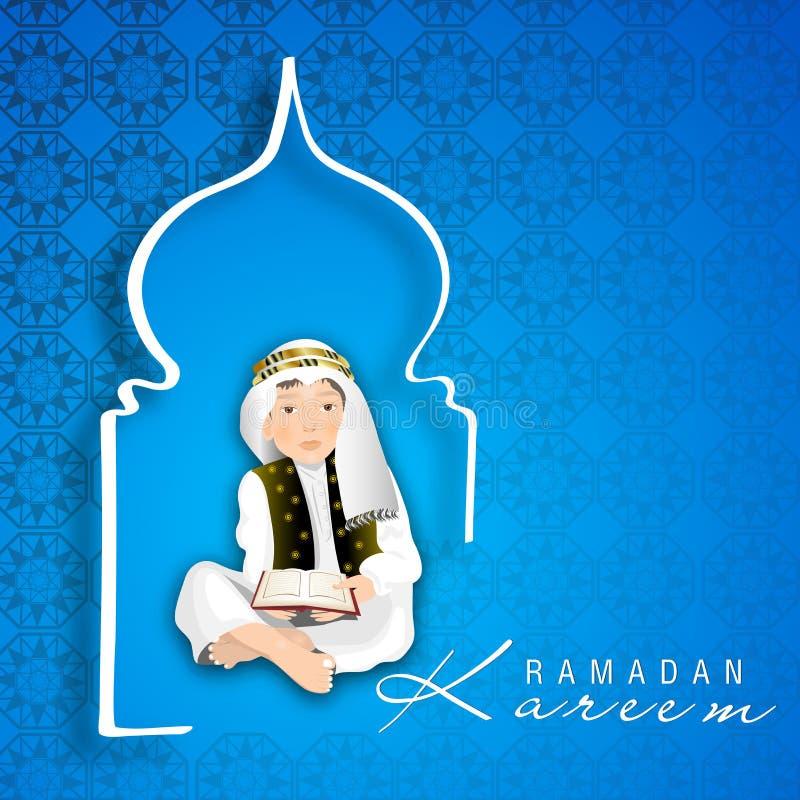 Moslemische Gemeinschaftsheiliger Monat von Ramadan Kareem. stock abbildung