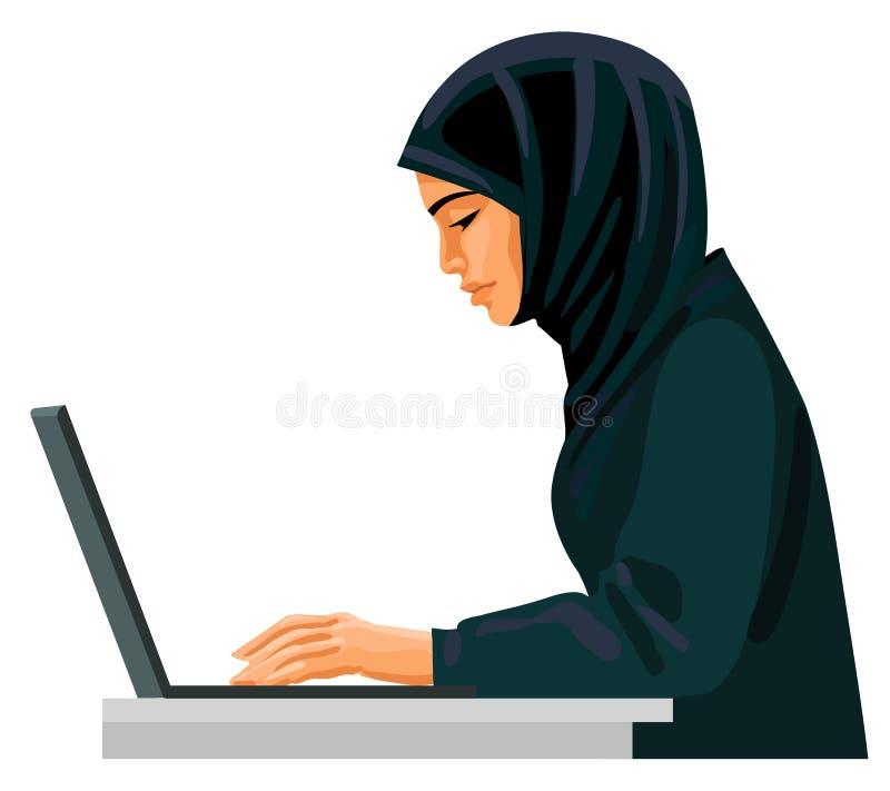 Moslemische Geschäftsfrau, die an Computer arbeitet stock abbildung