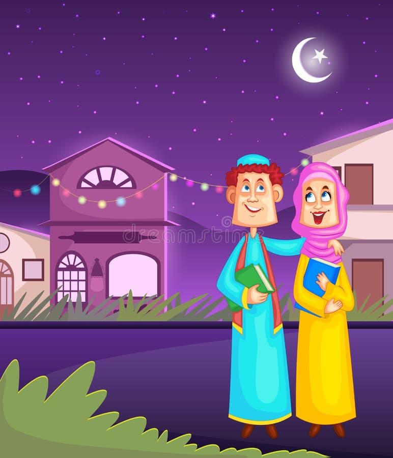 Moslemische Kinder, die Eid Mubarak wünschen lizenzfreie abbildung
