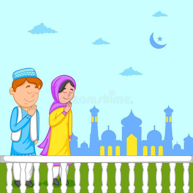 Moslemische Kinder, die Eid Mubarak wünschen vektor abbildung