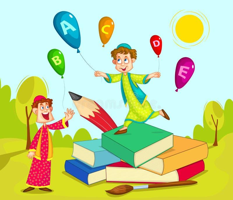 Moslemische Kinder, die mit Buch und Bleistift spielen lizenzfreie abbildung
