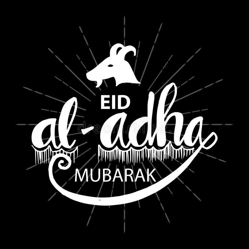Moslemischer Feiertag Eid Al-Adha Gru?karte mit Ziege stock abbildung
