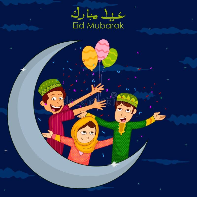 Moslemischer Junge, der auf Eid Mubarak Happy Eid Ramadan-Hintergrund genießt vektor abbildung