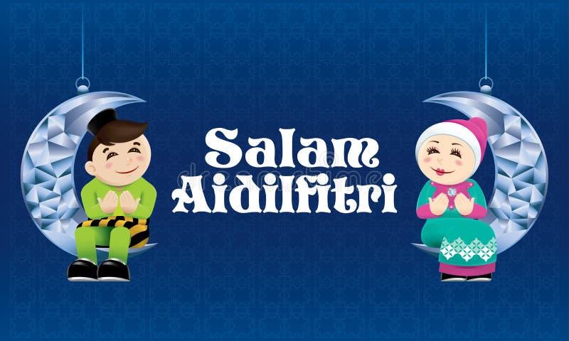 Moslemischer Junge und ein Mädchen, das auf einem hängenden Mond, Raya-Festival, mit malaysischem Artmusterhintergrund feiernd si vektor abbildung
