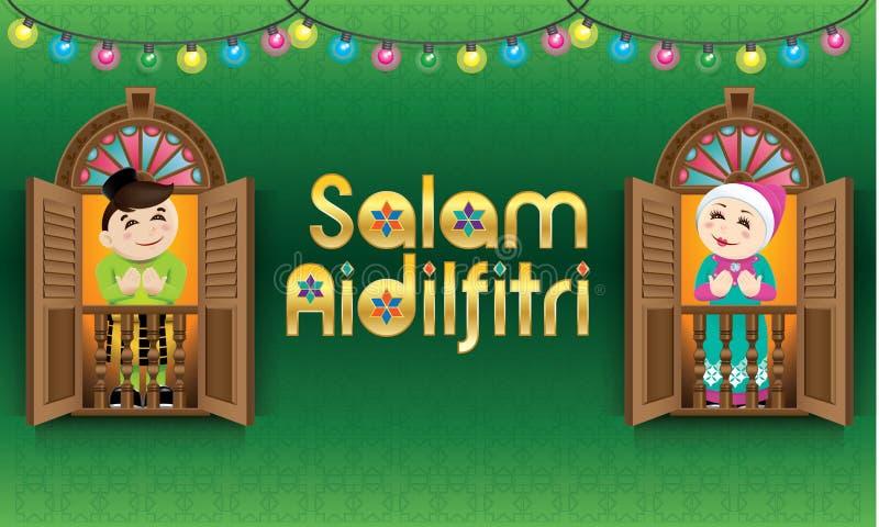 Moslemischer Junge und Mädchen, die auf einem malaysischen Artfenster, Raya-Festival feiernd steht lizenzfreie abbildung
