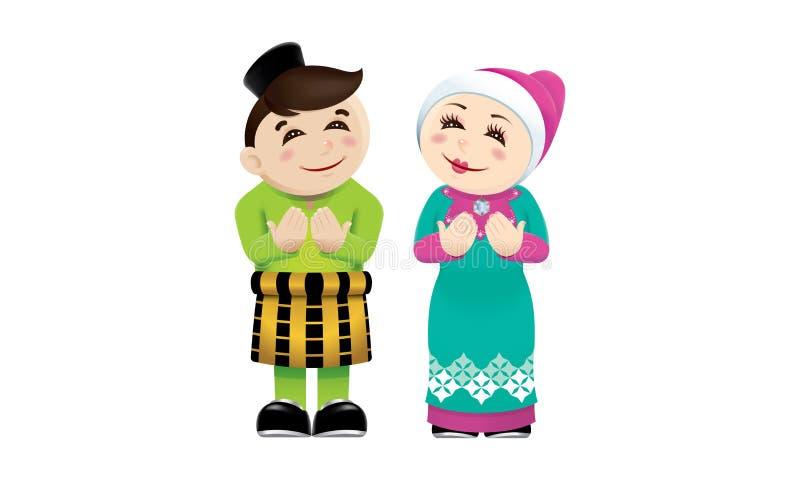 Moslemischer Junge und Mädchen mit betendem Beitrag lizenzfreie abbildung