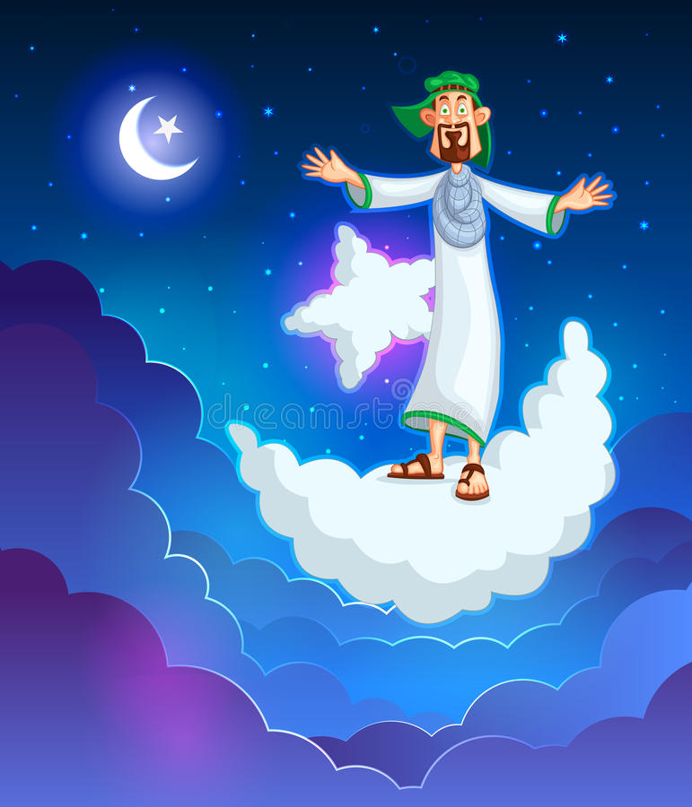 Moslemischer Mann auf dem Mond, der Eid Mubarak wünscht stock abbildung