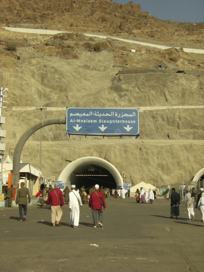 Moslemischer Pilgererweg äußerer Muaisem Tunnel stockfotografie