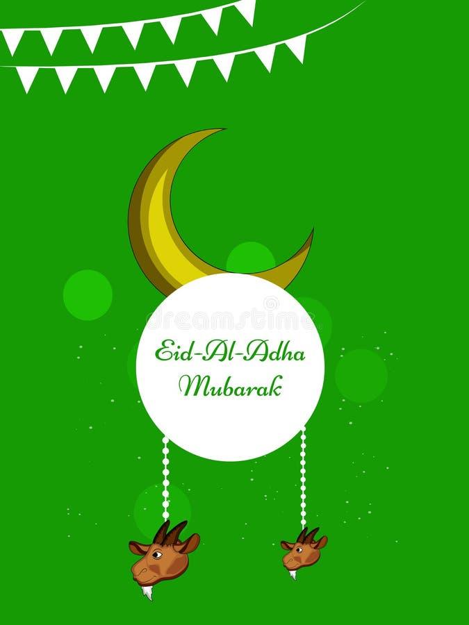 Moslemisches Festival Eid Al Adha stockfoto