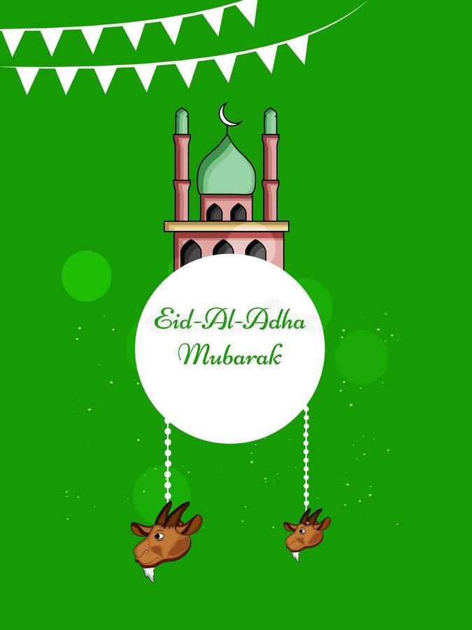 Moslemisches Festival Eid Al Adha lizenzfreie stockfotografie
