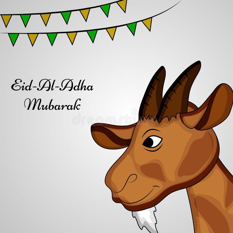 Moslemisches Festival Eid Al Adha lizenzfreie stockfotos