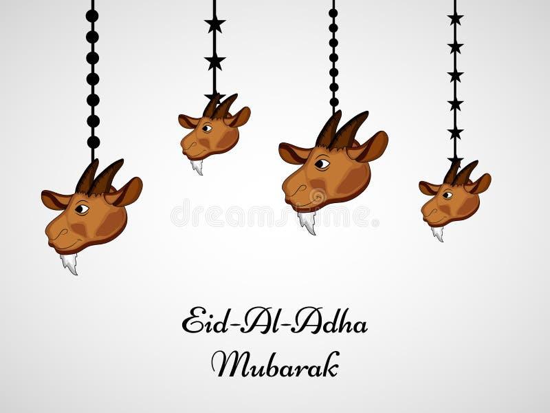 Moslemisches Festival Eid Al Adha lizenzfreies stockfoto