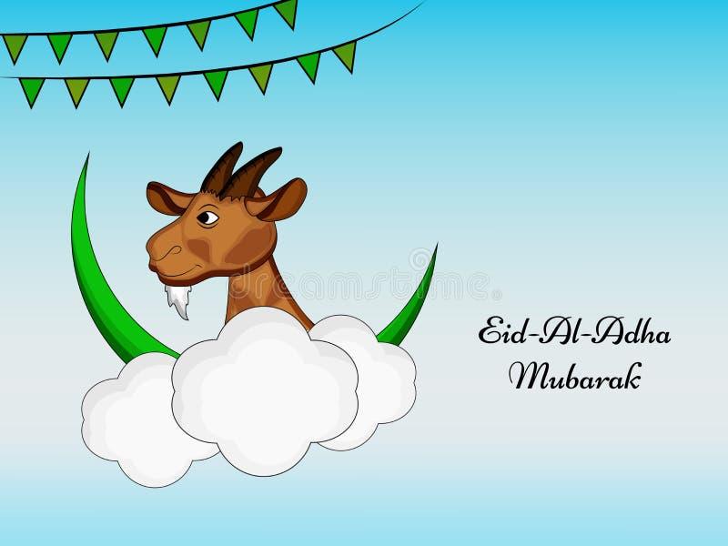 Moslemisches Festival Eid Al Adha lizenzfreie stockbilder