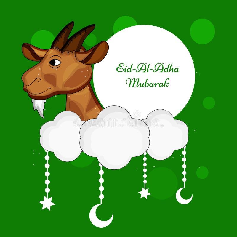 Moslemisches Festival Eid Al Adha stockbilder