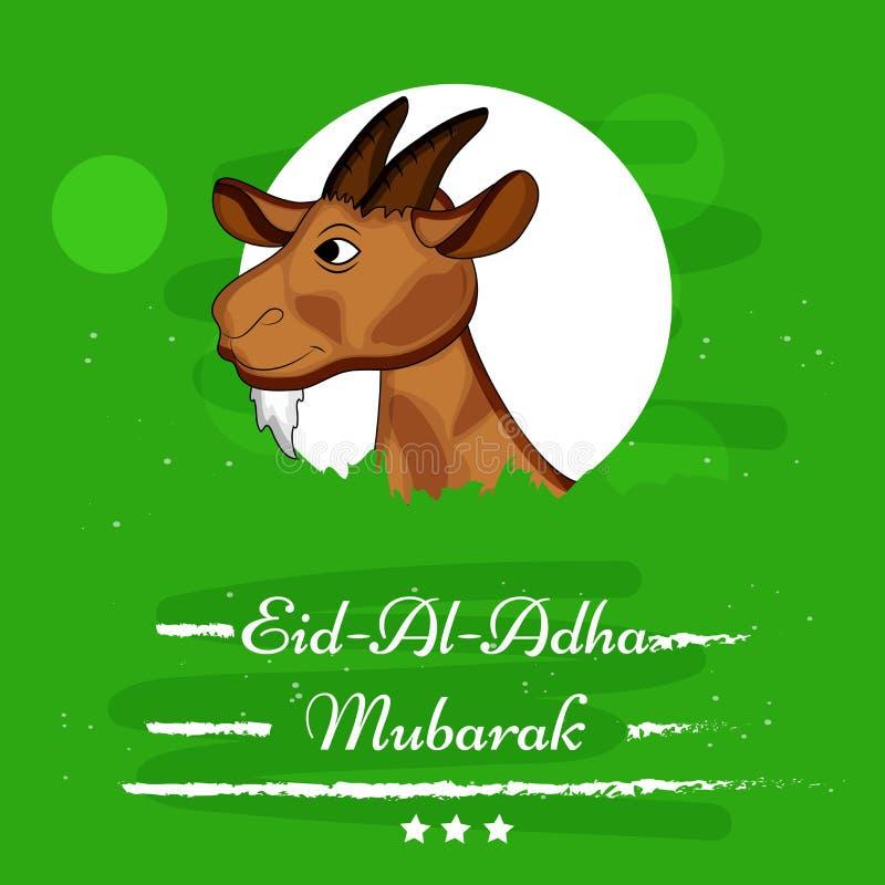 Moslemisches Festival Eid Al Adha stockbild