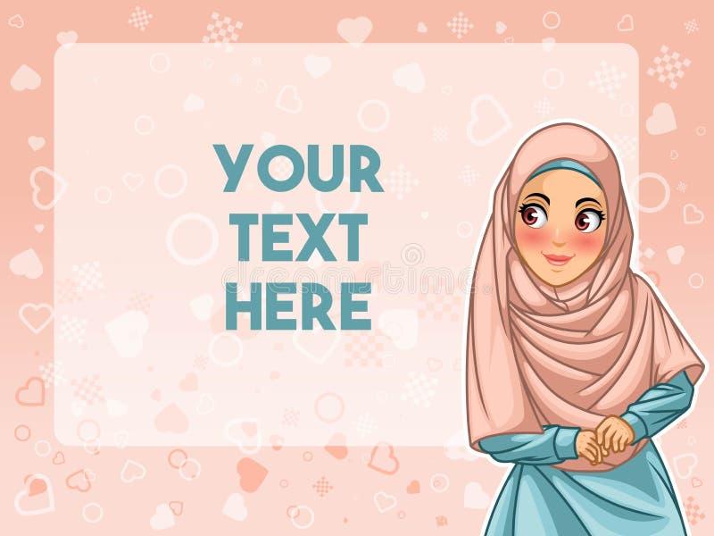 Moslemisches Frauengesicht, das eine Werbungsvektorillustration schaut lizenzfreie abbildung